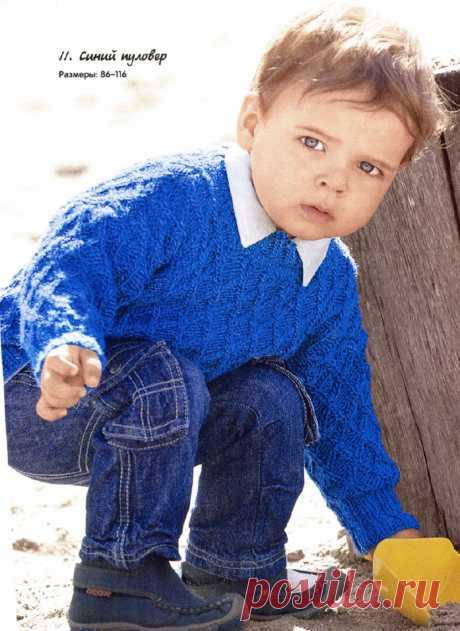 Пуловер с узором из ромбов - Для детей до 3 лет - Каталог файлов - Вязание для детей
