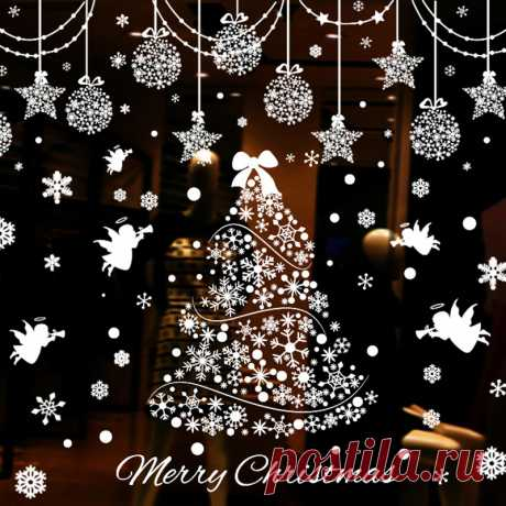 1 Пара Новый Год Рождество Украшение Ремень Стикер Стекло Стикер Окна Дед Мороз Снежинка Дерево купить на AliExpress