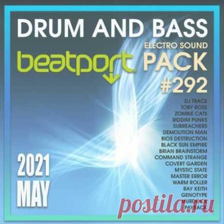 """Beatport Drum And Bass: Electro Sound Pack #292 (2021) Просто так называемый """"бальзам"""" для души! Живой и веселый драм просто подзаряжает тебя, когда ты послушаешь его буквально с первых минут трека, заставляя сердце колотиться быстрее, а позитивные эмоции выплёскивают через край!Категория: MixtapeИсполнитель: Various ArtistНазвание: Beatport"""