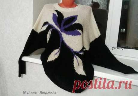 Пуловер спицами с жаккардовым узором. Женский свитер с жаккардовым узором схемы