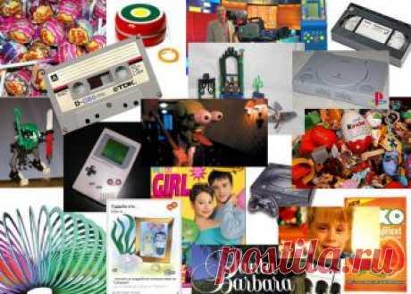 100 вещей, о которых не узнают ваши дети Некоторые вещи и события будут помнить всегда, например, полет Гагарина в космос или первых людей на Луне. О других забудут очень быстро — или уже забыли. Wired составил список 100 вещей, о которых ваши дети мог...