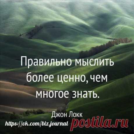 #Бизнес_и_Успех