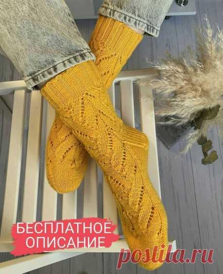 Носочки спицами ажурным узором спицами (Автор @mapa_knit) Носки, перчатки, варежки спицами