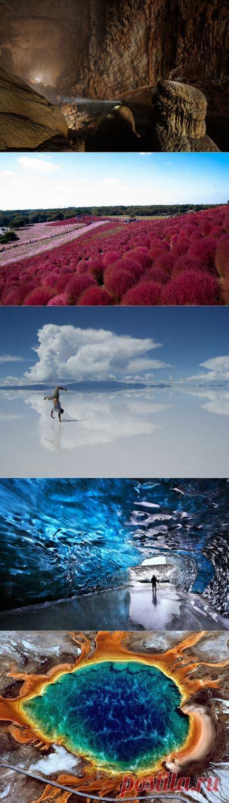 Природный сюрреализм