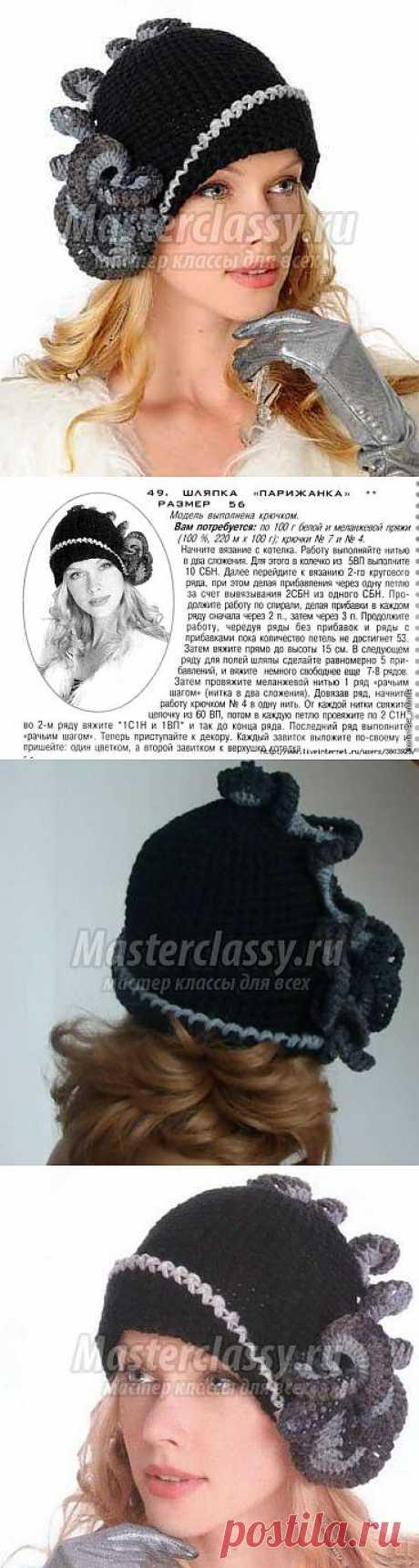 """Потрясающая шляпка """"Парижанка""""."""