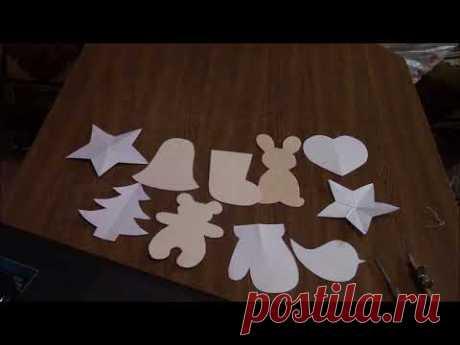 Новогодние игрушки . Как легко вырезать 5-конечную звезду.