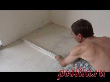 Как за 300 руб Выравнивать пол под ламинат Если плохая стяжка пола без наливных полов Своими руками