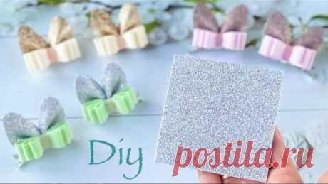 Бантики Ушки из квадратика Глиттерный фоамиран Diy Glitter foam sheet Hair Bow tutorial. Laço de Eva