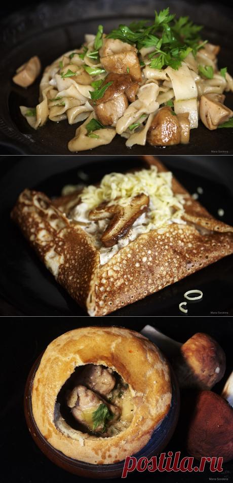 Грибной ужин: три ароматных блюда разной сложности