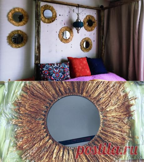 Как сделать зеркало в стиле бохо самостоятельно.
