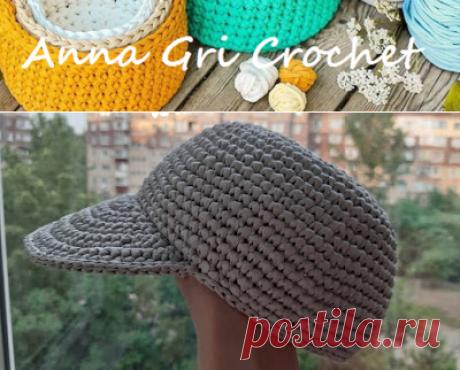 Anna Gri Crochet: Кепка-бейсболка из рафии крючком