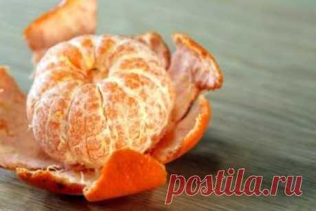 В кожуре мандарина — огромная сила! 7 рецептов, которые спасают   Мандариновая кожура так приятно пахнет! Вдыхаешь этот сильный аромат и сразу же заражаешься праздничным настроением.   Уникальный плод отличается не только сочной, аппетитной мякотью, которая даже слаще апельсиновой. Испанское название mandarino образовано от se mondar («легко очищаться»), это сказано о кожуре. Речь пойдет именно о ней! Я долго удивлялась, когда узнала о целительных свойствах сырья, которое ...