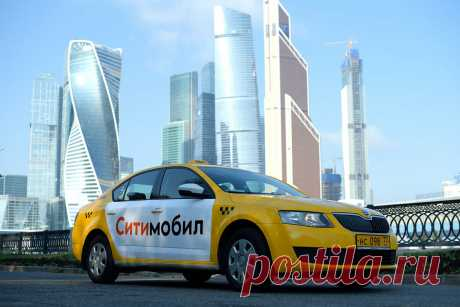 Работа или подработка водителем такси на своем авто в Омске. Подключение к СитиМобил удалённо (или в офисе ПО ЗАПИСИ). Предлагаем работу или подработку водителем на своем личном легковом автомобиле в СитиМобил по городу Омск. Основные условия вакансии такси: свободный график, наличие авто от 1996, 1998, 2001 года