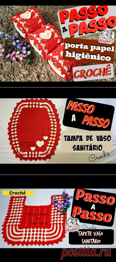 (775) 💗PAP PORTA PAPEL HIGIÊNICO em CROCHÊ - DIY - TUTORIAL completo- crochê - YouTube