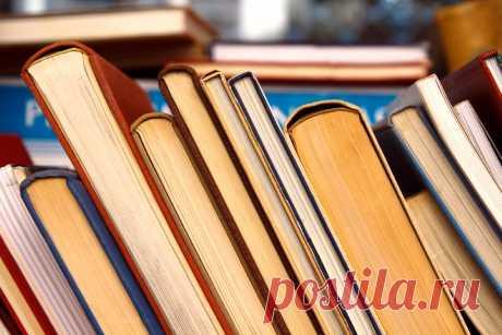 Учебники советского времени, которые нужна даже сегодня