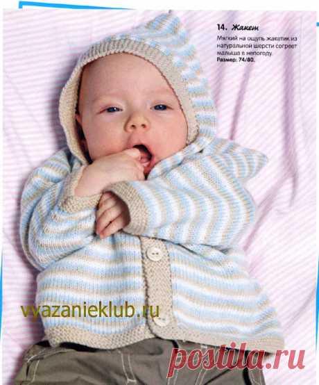 Для детей до года - Каталог файлов - Вязание для детей