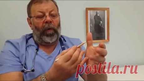 Бескислородная гимнастика доктора Картавенко: исцеление всего организма без таблеток