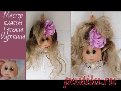 Кукла из капрона. Кукла из капрона для начинающих.Сувенир. Кукла подвеска. Голова куклы Muñeca soft2