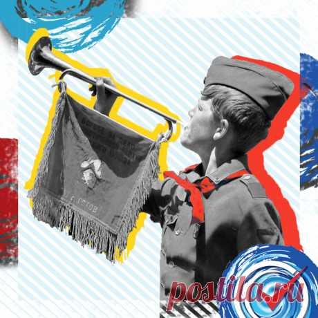 19 мая исполнилось 98 лет с момента рождения Всесоюзной пионерской организации имени В. И. Ленина. Помните, как вас принимали в пионеры? Как произносили слова Торжественной клятвы, с гордостью носили галстук? Это было давно, но как будто вчера. Предлагаю окунуться в прошлое и вспомнить школьные пионерские годы.