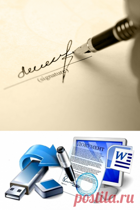 Как создать графическую электронную подпись 🚩 графические подписи для форумов 🚩 Компьютеры и ПО 🚩 Другоее