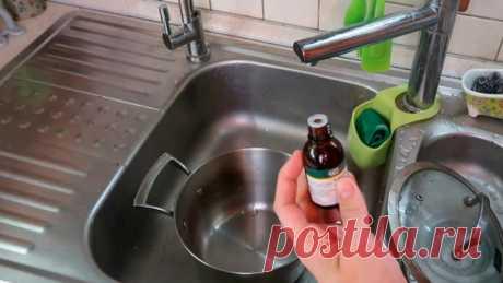 Бабушкин проверенный метод чистки кастрюль… корвалолом