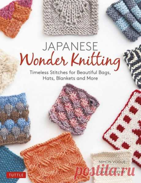 Japanese Wonder Knitting 2020