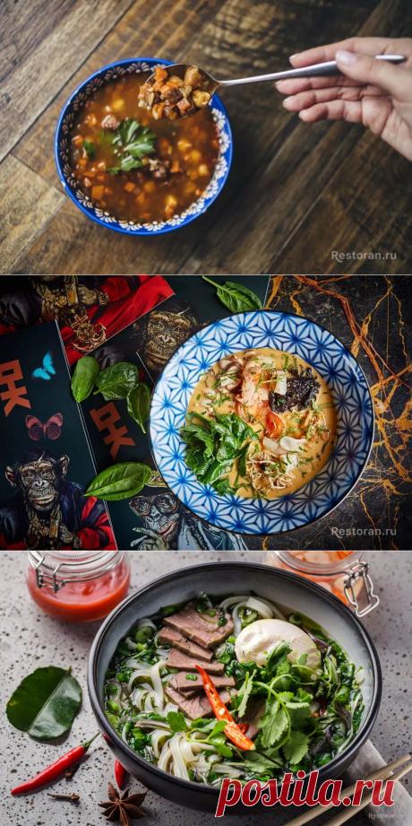 Поиск на Постиле: зимние супы