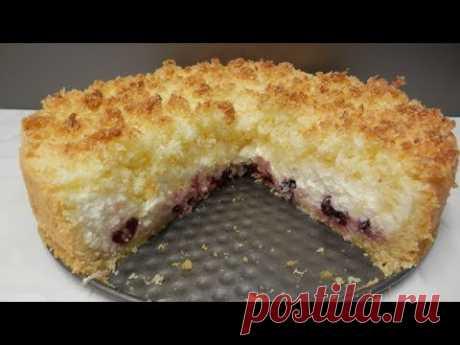 """Творожный пирог """"Кудрявый"""" безумно вкусный и простой"""