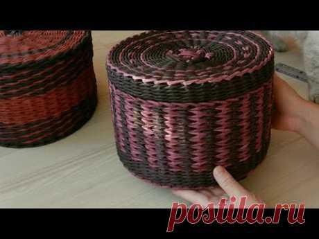 Плетеная корзинка или шляпная коробка из газетных трубочек. Мастер класс