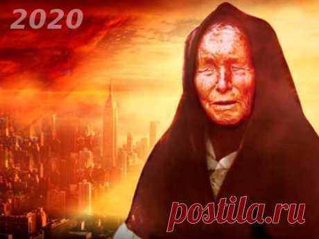 Предсказания Ванги на2020 год Ванга известна всему миру как великая предсказательница. Несмотря нато, что еенестало в1996году, еепророчества живы досих пор, ведь она давала много советов человечеству набудущее.