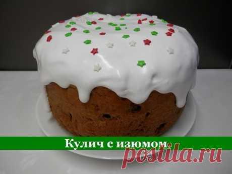 Пасхальный КУЛИЧ в мультиварке / Новый рецепт  Пасха 2017