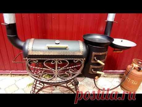 Мангал, печь, барбекю из газовых баллонов.