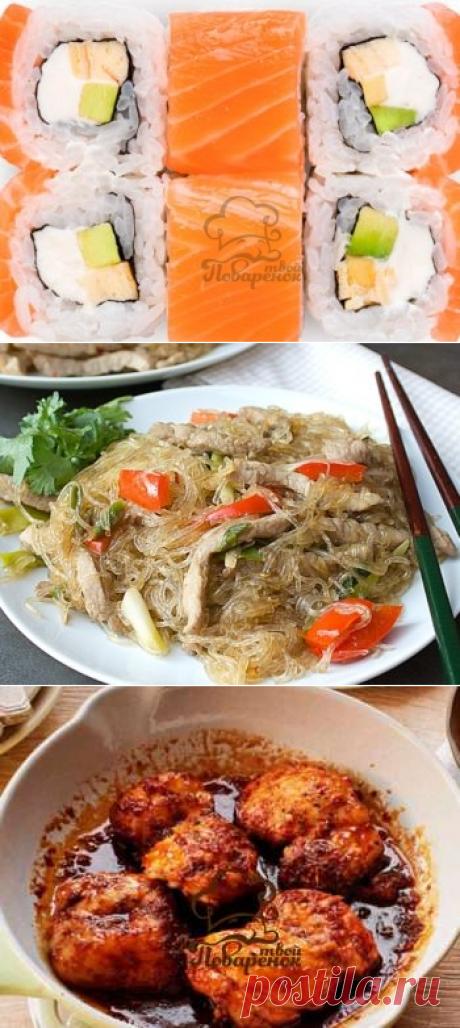 Японская кухня - Твой Поваренок