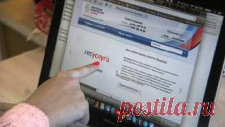 Как мошенники обманывают, используя портал Госуслуг? - Mail Hi-Tech
