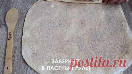 Рецепт булочек синнабонов