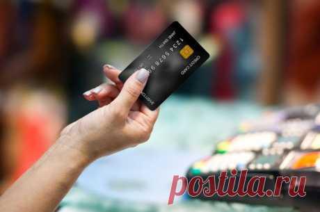 Полезные или опасные? Что нужно знать о кредитках, чтобы не влезть в кабалу Как правильно пользоваться кредитными картами, выяснил АиФ.ru.