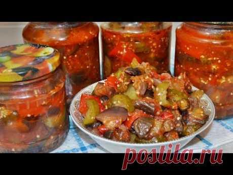 БАКЛАЖАНЫ С ОГУРЦАМИ на зиму - рецепт салата НА РАСХВАТ (слишком вкусно!)