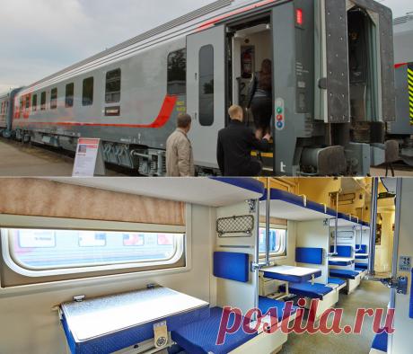 Классы вагонов поездов: как правильно выбрать вагон для поездки?