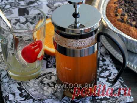 Проверенный рецепт приготовления яблочного чая с апельсином, шаг за шагом с фотографиями.
