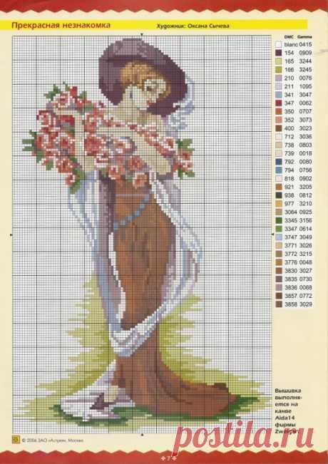 (10) Gallery.ru / Фото #4 - ЧМ ручная вышивка 2006 11 - Chispitas