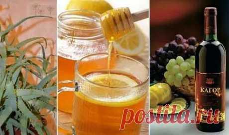 Настойка из алоэ, меда и кагора. Каждый из этих ингредиентов издавна славится своей целебной силой, многократно увеличивающейся при их комбинации. Полезные свойства Мед Мед – один из самых древних продуктов, использующихся в лечебных целях. В его состав входят витамины и минеральные элементы, среди которых есть калий, необходимый для правильного и бесперебойного функционирования сердца, железо, способствующее
