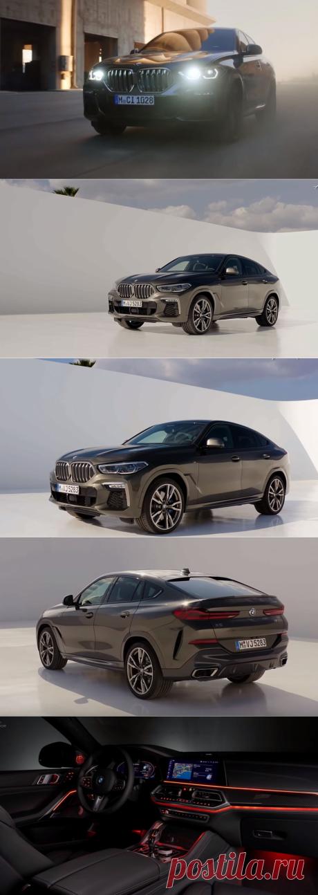 БМВ х6 2020 года: новая модель, фото, комплектации и цены Новый шикарный БМВ Х6 читать дальше..