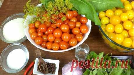 Сладкие маринованные помидоры на зиму. Мамин рецепт