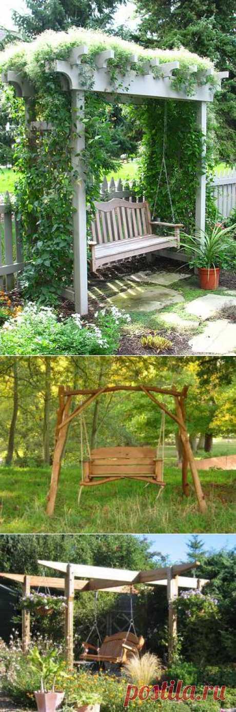 Садовые качели — романтика тёплого времени года