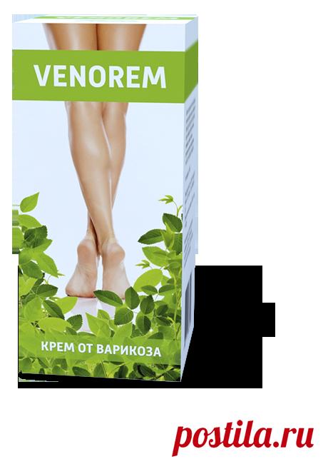 Избавьтесь от варикоза навсегда без операций и уколов c Venorem!