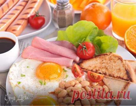 Европейский завтрак: рецепты приготовления