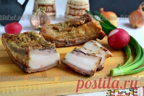 Рецепт сала, запеченного в фольге Сало получается необычайно вкусным, безумно ароматным, мягким, с хрустящей, но жующейся шкуркой. Структура сала в процессе запекания изменяется кардинально, по вкусу оно совершенно не похоже на соленое или свежее. Попробуйте, сало можно употреблять в теплом виде, но вкуснее всего - в охлажденном. сало свиное свежее (с прослойками или без) - 600-700 г; чеснок - 3-4 зубчика; горчица острая готовая - 3 ч. л.; соль крупная - 2-3 ч. л.; красный...
