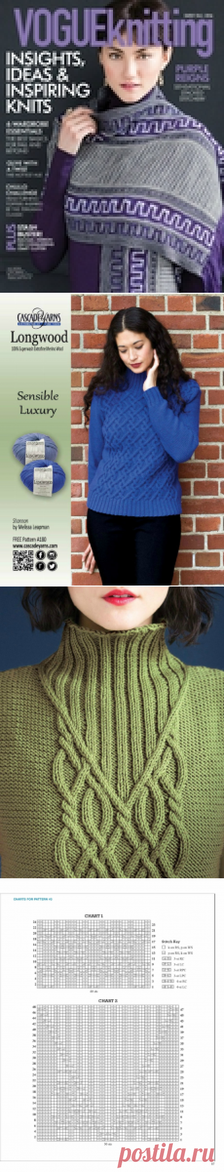 "Альбом ""Vogue Knitting - Early Fall 2016"""