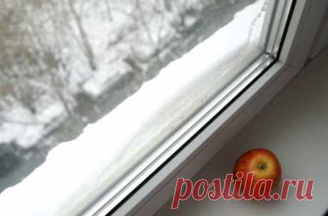 Решила утеплить окна к зиме по хитрому совету соседки. Дома стало куда теплее и уютнее. Хороший и недорогой вариант | Дневник жизни | Яндекс Дзен