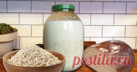 Овсяный кисель полезен для желудка, печени и почек. Овсяный кисель растворяет камни в желчном и мочевом пузыре, снижает холестерин в крови. Овёс восстанавливает силы, даёт энергию, помогает от депрессии. С ним можно и похудеть!  Для приготовления нужно взять:  1 стакан овсяной крупы 5 стаканов воды 1 стакан молока мёд Поставить на огонь и кипятить на слабом огне до состояния жидкого киселя. Затем добавить молоко до первоначального объёма и прокипятить. Когда немного остыне...